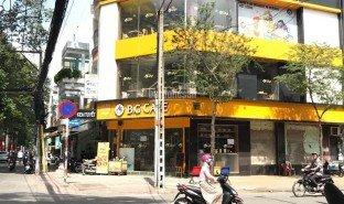 Studio Nhà bán ở Phường 6, TP.Hồ Chí Minh