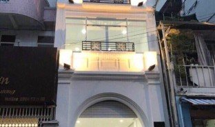 Studio Property for sale in Ward 15, Ho Chi Minh City