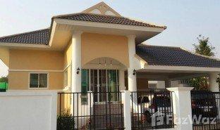 清迈 San Phranet Moo Baan Phimuk 4 3 卧室 房产 售