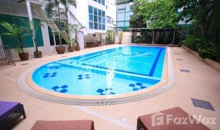 1 Bedroom Apartment for sale in Khlong Toei Nuea, Bangkok Chaidee Mansion