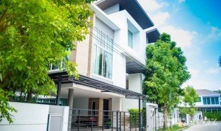 4 Bedrooms Property for sale in Nong Bon, Bangkok Nirvana Beyond Suanluang Rama 9