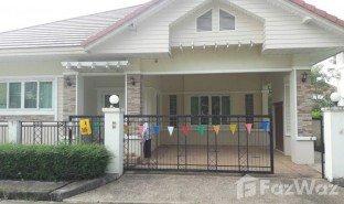 3 Schlafzimmern Immobilie zu verkaufen in San Phranet, Chiang Mai Moo Baan Phimuk 4