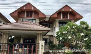 3 Bedrooms House for sale in Pa Bong, Chiang Mai Koolpunt Ville 12 The Castle