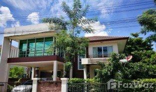 清迈 San Pu Loei Wararom Kaewnawarat 4 卧室 房产 售