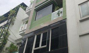 Studio Property for sale in Da Kao, Ho Chi Minh City