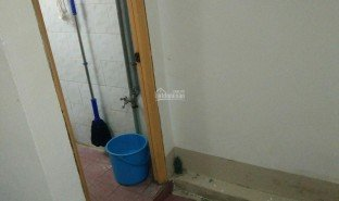 Studio House for sale in Ward 24, Ho Chi Minh City