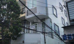 Studio Nhà bán ở Nguyen Cu Trinh, TP.Hồ Chí Minh
