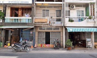Studio Property for sale in Ward 1, Tien Giang