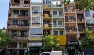 Studio House for sale in Ward 5, Ho Chi Minh City