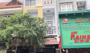 4 Phòng ngủ Nhà mặt tiền bán ở Phường 6, TP.Hồ Chí Minh