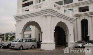 3 Schlafzimmern Immobilie zu verkaufen in Suan Luang, Bangkok Royal Castle Pattanakarn