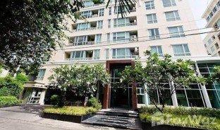 1 ห้องนอน คอนโด ขาย ใน พระโขนง, กรุงเทพมหานคร The Address Sukhumvit 42