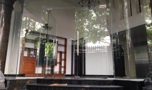 Studio House for sale in Ward 17, Ho Chi Minh City