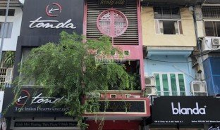 Studio Property for sale in Ward 12, Ho Chi Minh