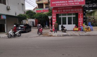 Studio House for sale in Cai Rong, Quang Ninh