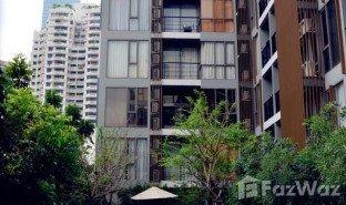 недвижимость, 1 спальня на продажу в Lumphini, Бангкок Klass Condo Langsuan