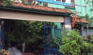 Studio Property for sale in Tan Dong Hiep, Binh Duong