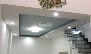 Studio House for sale in Thong Nhat, Dong Nai
