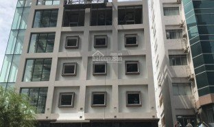 1 Bedroom Property for sale in Ben Nghe, Ho Chi Minh City
