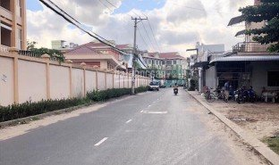 Studio Property for sale in Hung Loi, Can Tho