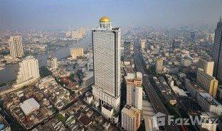 曼谷 Si Lom Nusa State Tower Condominium 2 卧室 公寓 售