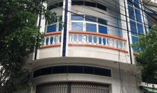 Studio House for sale in Le Loi, Binh Dinh