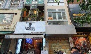 Studio Nhà bán ở Nguyễn Thái Bình, TP.Hồ Chí Minh