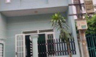 Studio Property for sale in Hoa Khanh Bac, Da Nang