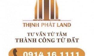 慶和省 Vinh Hoa 开间 房产 售