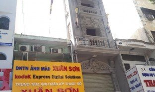 Studio House for sale in Nguyen Thai Binh, Ho Chi Minh City