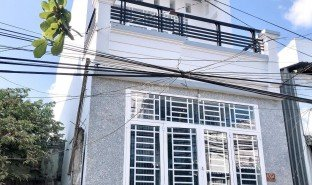 2 Bedrooms Property for sale in An Khanh, Can Tho
