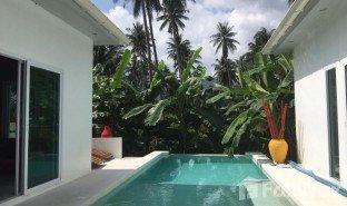 3 Bedrooms Villa for sale in Maret, Koh Samui