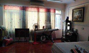 Studio Property for sale in Hang Ma, Hanoi