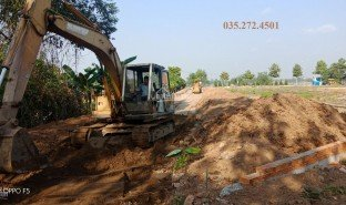 N/A Property for sale in Truong An, Vinh Long