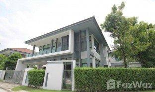 Дом, 5 спальни на продажу в Hua Mak, Бангкок Setthasiri Srinakarin - Rama 9
