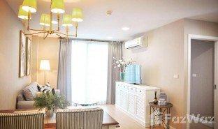 曼谷 Bang Chak Mayfair Place Sukhumvit 64 2 卧室 公寓 售