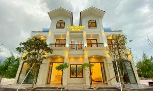 慶和省 Cam Hai Dong N/A 房产 售