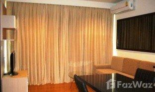2 ห้องนอน คอนโด ขาย ใน ถนนพญาไท, กรุงเทพมหานคร ดิ แอดเดรส สยาม