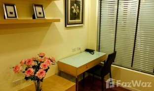 1 Bedroom Condo for sale in Thung Mahamek, Bangkok Amanta Lumpini