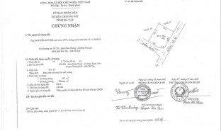 N/A Property for sale in Ha Thach, Phu Tho