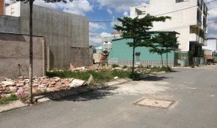 N/A Land for sale in An Phu Dong, Ho Chi Minh City