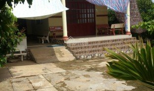 N/A Property for sale in An Binh, Vinh Long