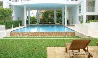 曼谷 Phra Khanong Nuea Ekamai Gardens 4 卧室 公寓 售