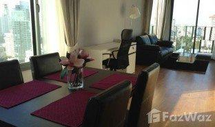 曼谷 Khlong Tan Keyne 2 卧室 公寓 售