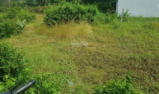 N/A Property for sale in Thanh Ha, Quang Nam