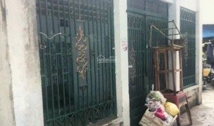 N/A Property for sale in Ward 11, Ho Chi Minh