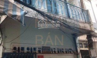 N/A Property for sale in Ward 1, Ho Chi Minh