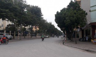 N/A Land for sale in Hoang Liet, Hanoi