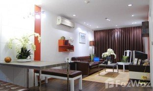 曼谷 Si Lom Silom City Resort 1 卧室 公寓 售