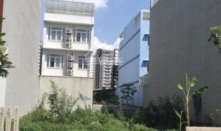 N/A Property for sale in Ward 13, Ho Chi Minh